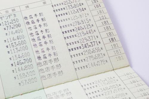 もうそろそろ引き落としの日!7ギフト札幌のクレジットカード現金化で準備しちゃいましょう!