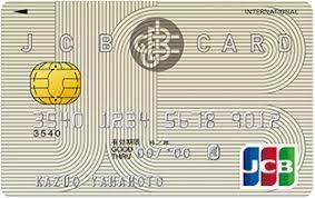 JCBカードのイメージ画像です