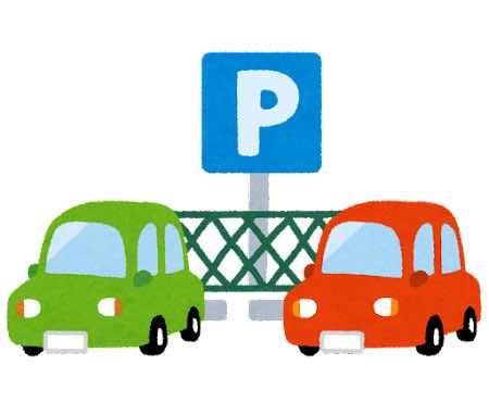 駐車場のイラストです。