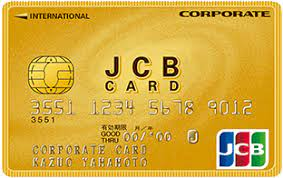 法人カードのイメージ