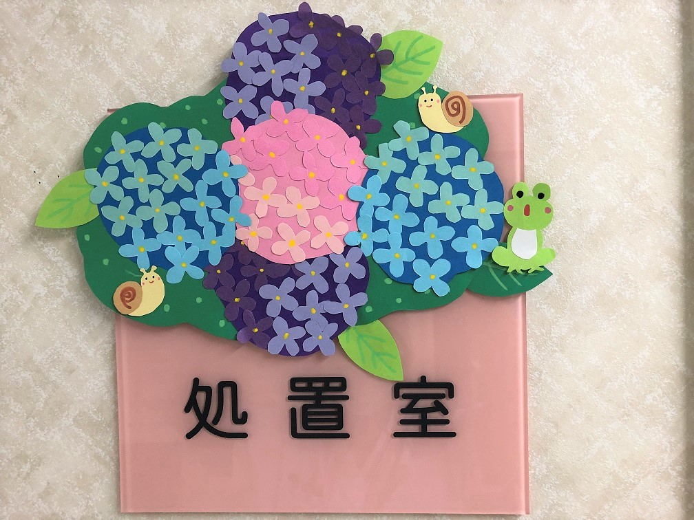 あじさいの花びらも一つ一つ貼り付けました