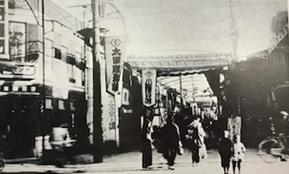 写真2:昭和8年頃 通町商店街の様子