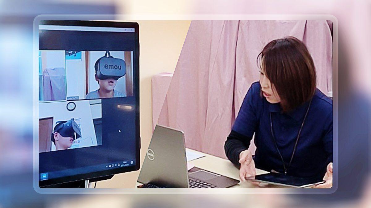 【オンラインVR教室】リモート活用導入事例として取材を受けました。