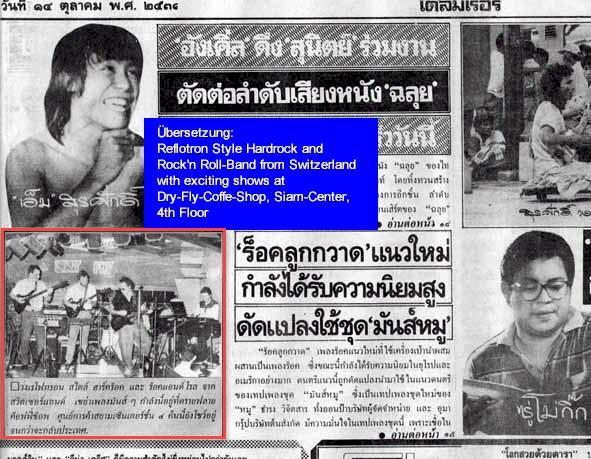 Boehringer Band / In Bangkok 1987 in der Tageszeitung erwähnt