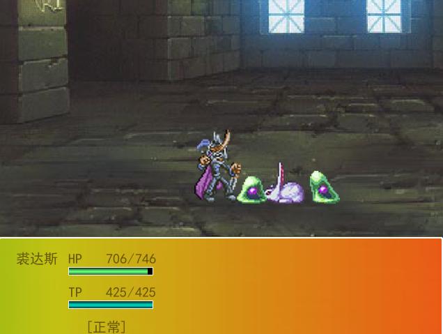 迷宫传说2战斗画面
