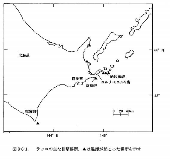 第6回自然環境保全基礎調査 海域自然環境保全基礎調査 海棲動物調査 (鰭足類及びラッコ生息調査) 報告書, p72, 2002