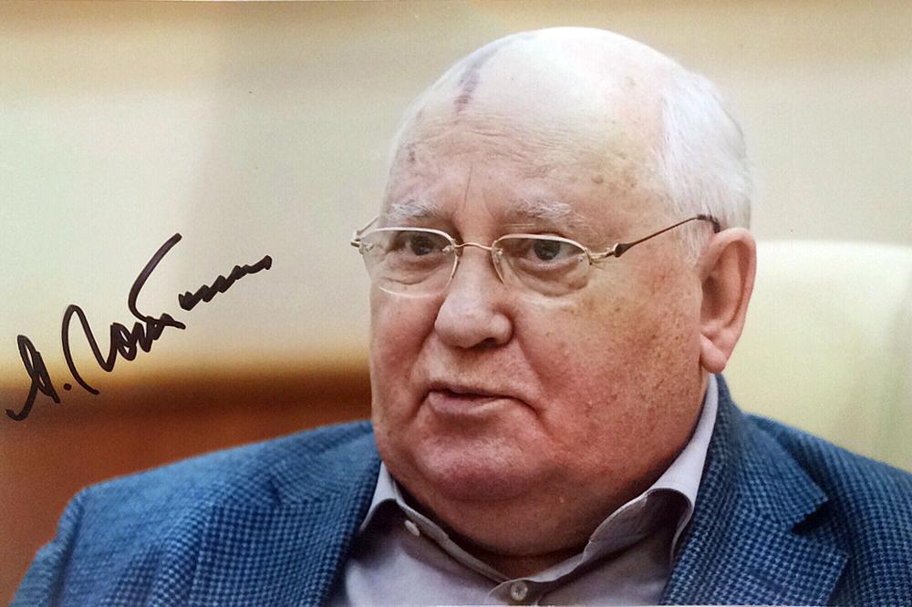 Mikhail Gorbachev Autograph Michail Gorbatschov Autogramm