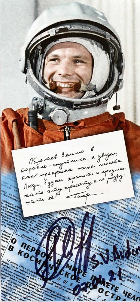 Autograph Sergei Awdejew Autogramm