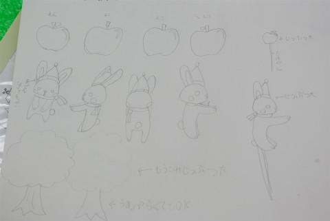 2Dの紙上に、3Dのものを設計するには・・・なるほど展開図ねぇ。これは高学年の子。