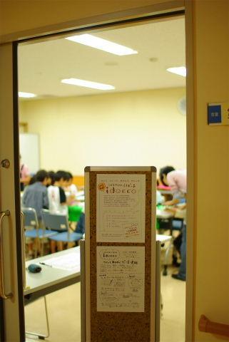 その日によって、とれる教室が違いますが、公民館の二階でこんな看板だしてます。