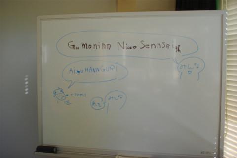 ここから二週目の写真です。 やっぱりホワイトボードから(笑) 学校の英語の授業の真似ですって。