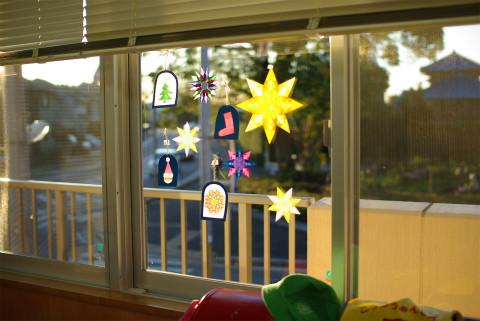 この部屋が一番いいね。みんなが来るのが窓から見える。