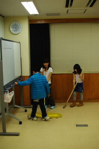 時間の許す子はお掃除お願い。