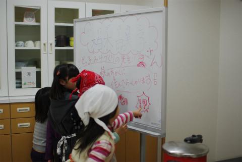 今日の先生、由美子さんってどんな人?