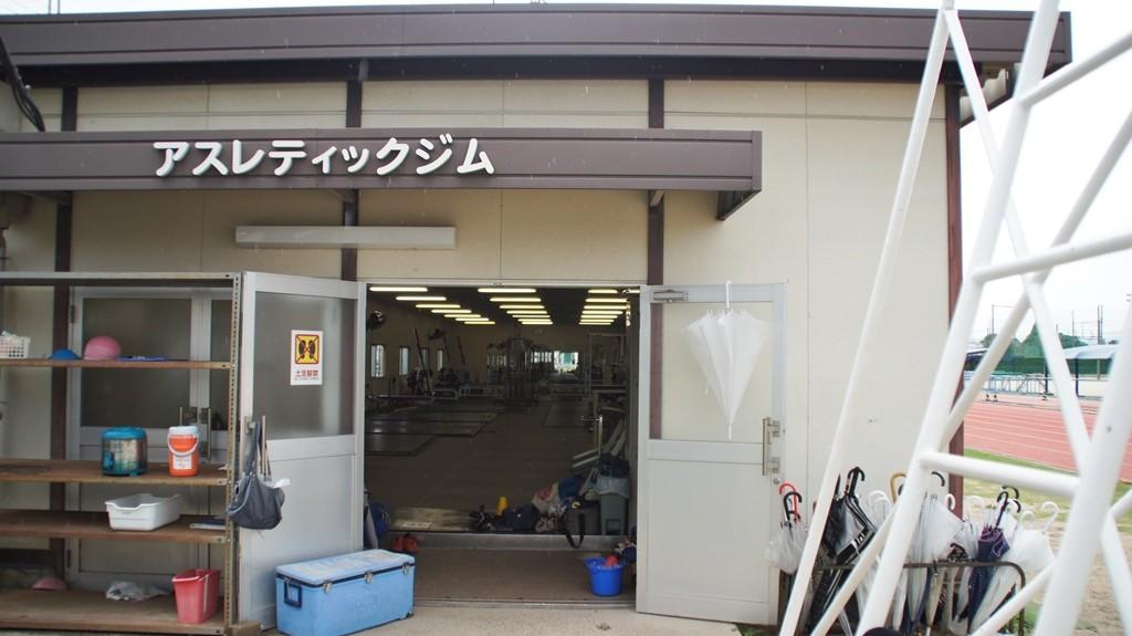 アスレティックジム(陸上競技場内)