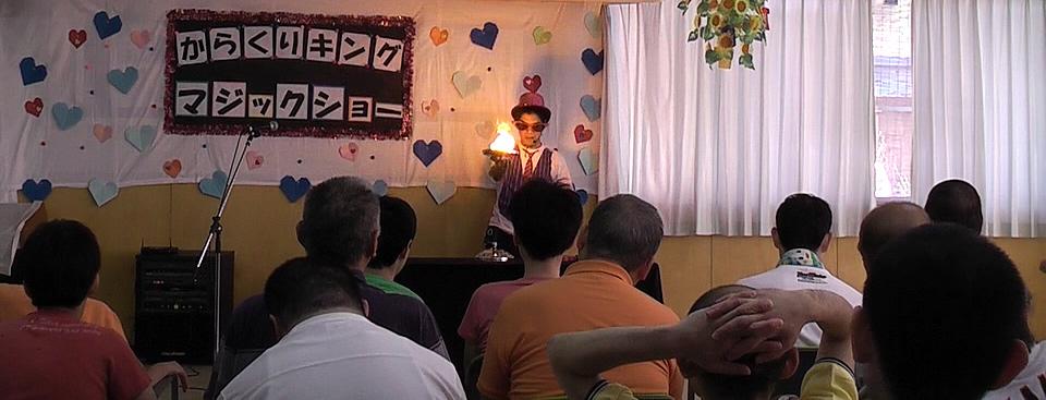 青森県八戸市でのイベント
