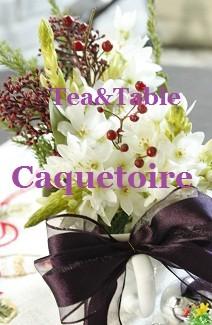 コンサバトリーのテーブルのお花