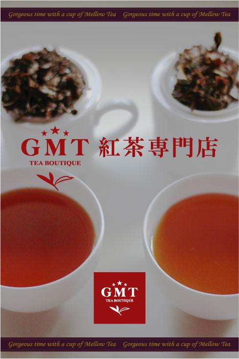 GMT紅茶専門店 大津ブティック