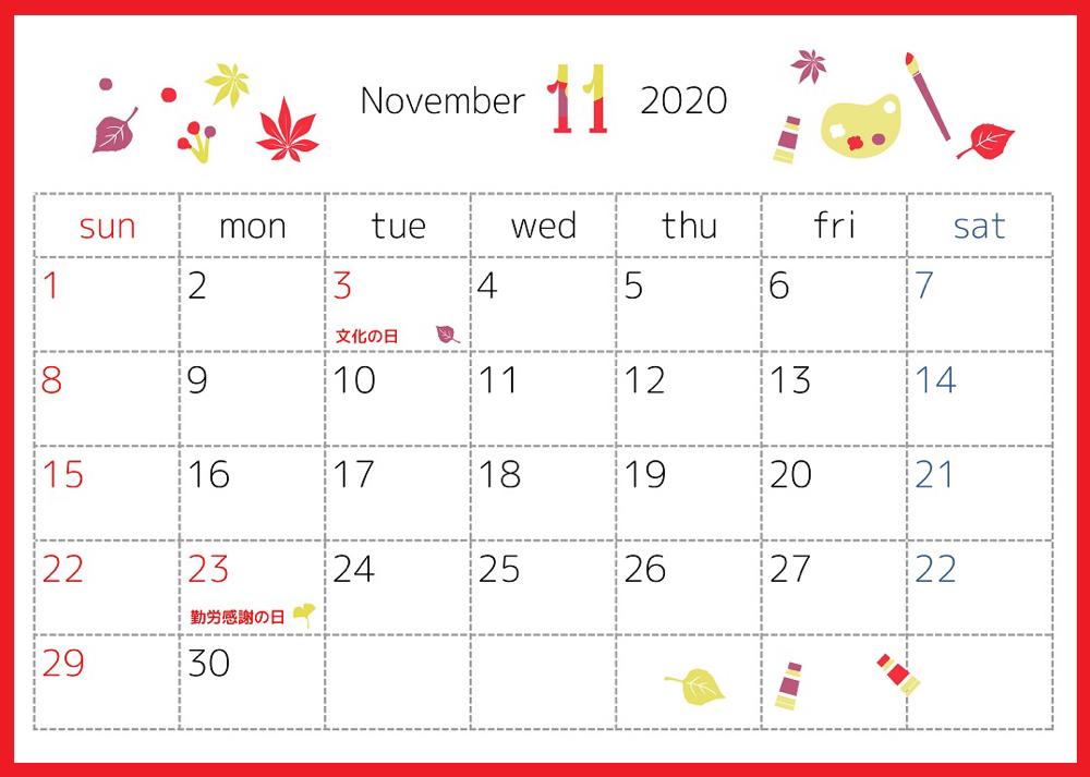 2月もなにかと忙しい月。23日は新天皇の誕生日で祝日となり巷では3連休となりますね❤︎