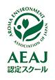 アロマ環境協会札幌