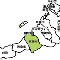 大阪府泉南市