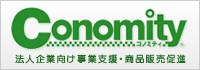株式会社コノミティ