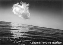 《太陽の鉛筆》1971年/2010年  沖縄・波照間