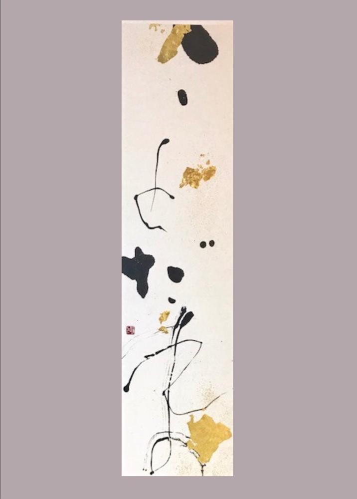 「ことだま」68×17.5㎝  墨、金箔