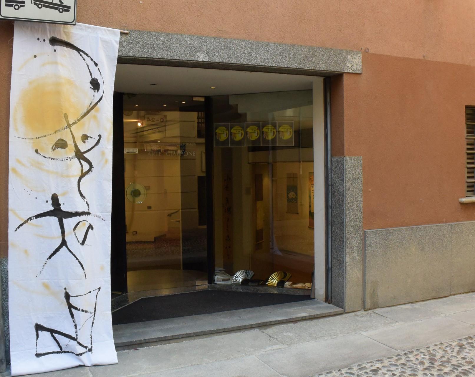 ギャラリーアルテジャポーネの入口