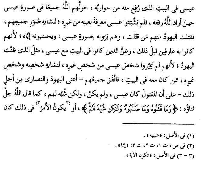 DER TAFSIR DES AL-TABARI - Das Barnabasevangelium