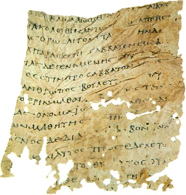 Diatessaron(?)-Fragment Nr. 24 von Dura-Europos (3. Jhd. n. Chr.)
