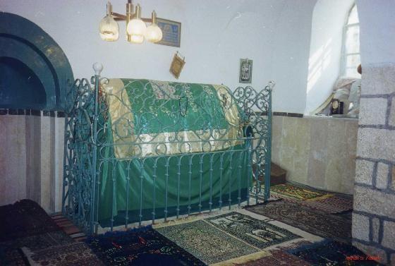 Das Grab von Salman al-Farsi  ( †   6 5 4   n .   C h r . )   in Jerusalem