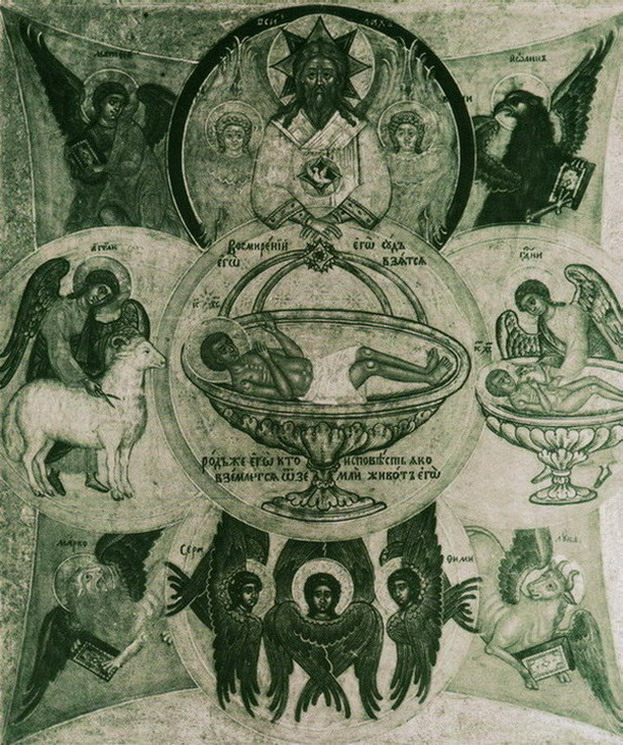 """Ikone das """"Große Mysterion Gottes"""". Rückseite einer Prozessionsikone aus Murom 1691. Dem Ikonenmaler Alexander Kazancev zugeschrieben."""