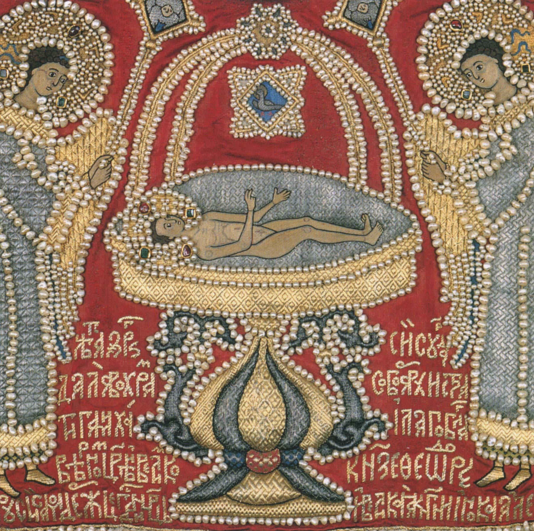 Die Ikone In Der Moderne Moglichkeiten Einer Begegnung Zwischen Orthodoxie Und Avantgarde Synaxiss Webseite