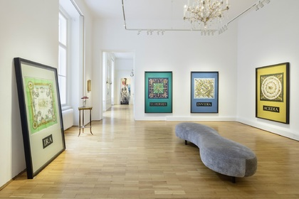 Nives Widauer Ausstellungsansicht W+K Palais 2