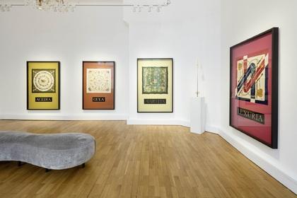 Nives Widauer Ausstellungsansicht W+K Palais 3
