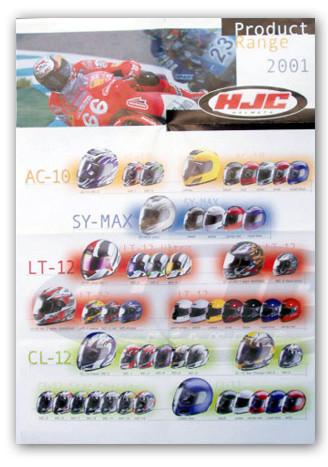 HJC Produktposter