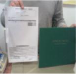 """Nous remplissons un livre de """"police"""" informatisé et nous vous donnons un reçu correspondant à votre vente"""