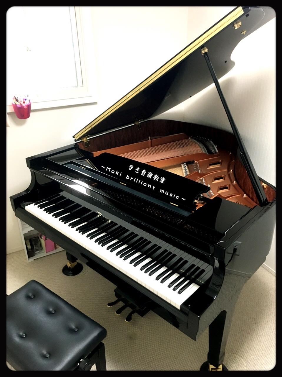 グランドピアノ「Bosuton」