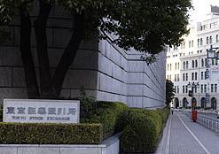 (手前)東京証券取引所         (奥) 日証館ビル