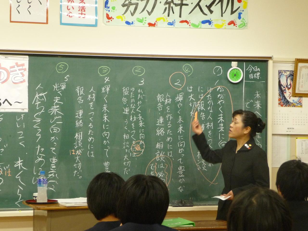 中学校での社会人講演