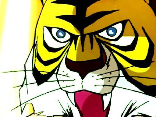 L 39 uomo tigre testo sigla for Disegni da colorare uomo tigre