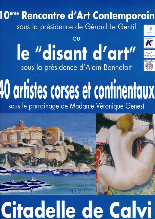 Gérard Le Gentil - Affiche 2005
