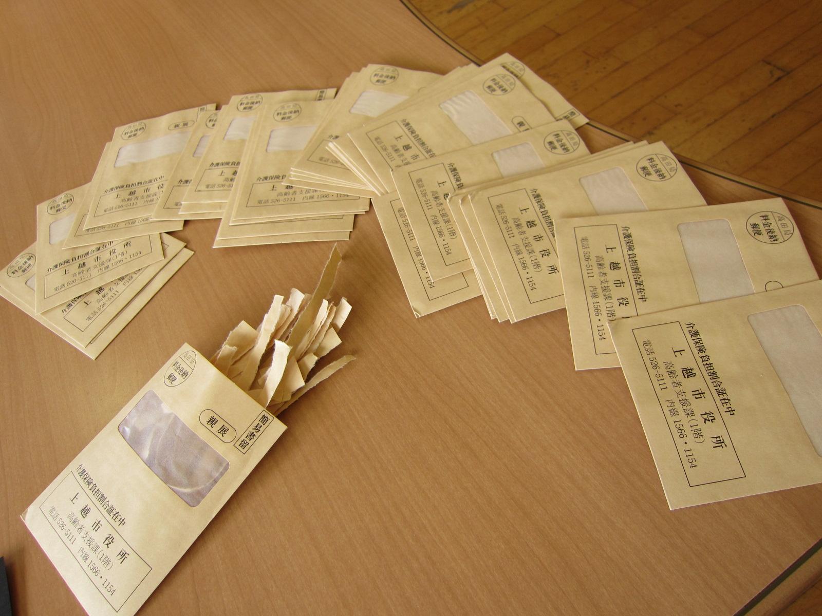 たくさんの古封筒。何が始まるのでしょうか