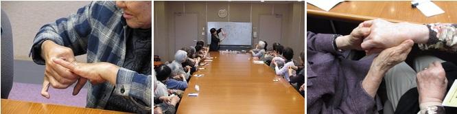 手指を動かして脳を活性化。馥郁さんのハンドアロマ・マッサージの様子