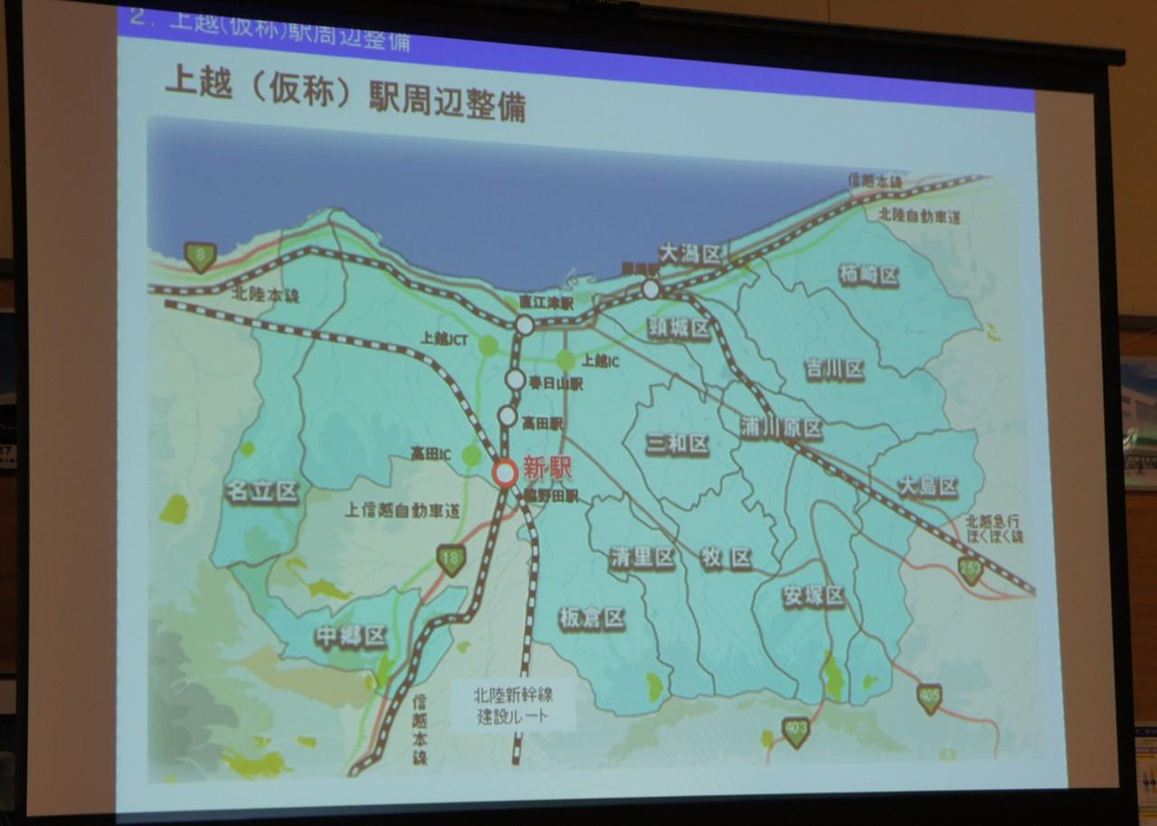 脇野田地区が一大ターミナルに生まれ変わります。