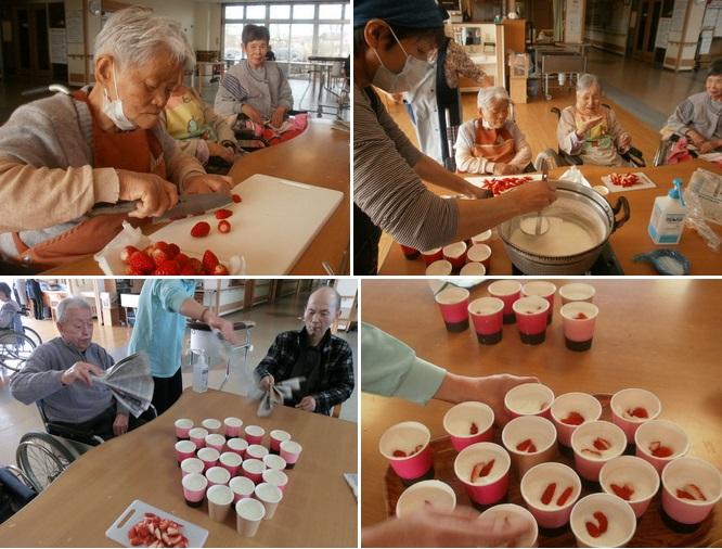(左上)みずみずしいイチゴを丁寧にカット (右上)ムースをカップに注ぎ込むボランティアさん (左下)新聞紙で作ったうちわで粗熱をとる男性陣 (右下)赤と白のコントラストが日本らしい、甘酒ミルクラテムースの完成!