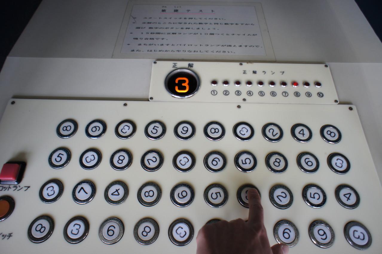 敏捷性のテスト。磨り減ったボタンが歴史を感じさせます