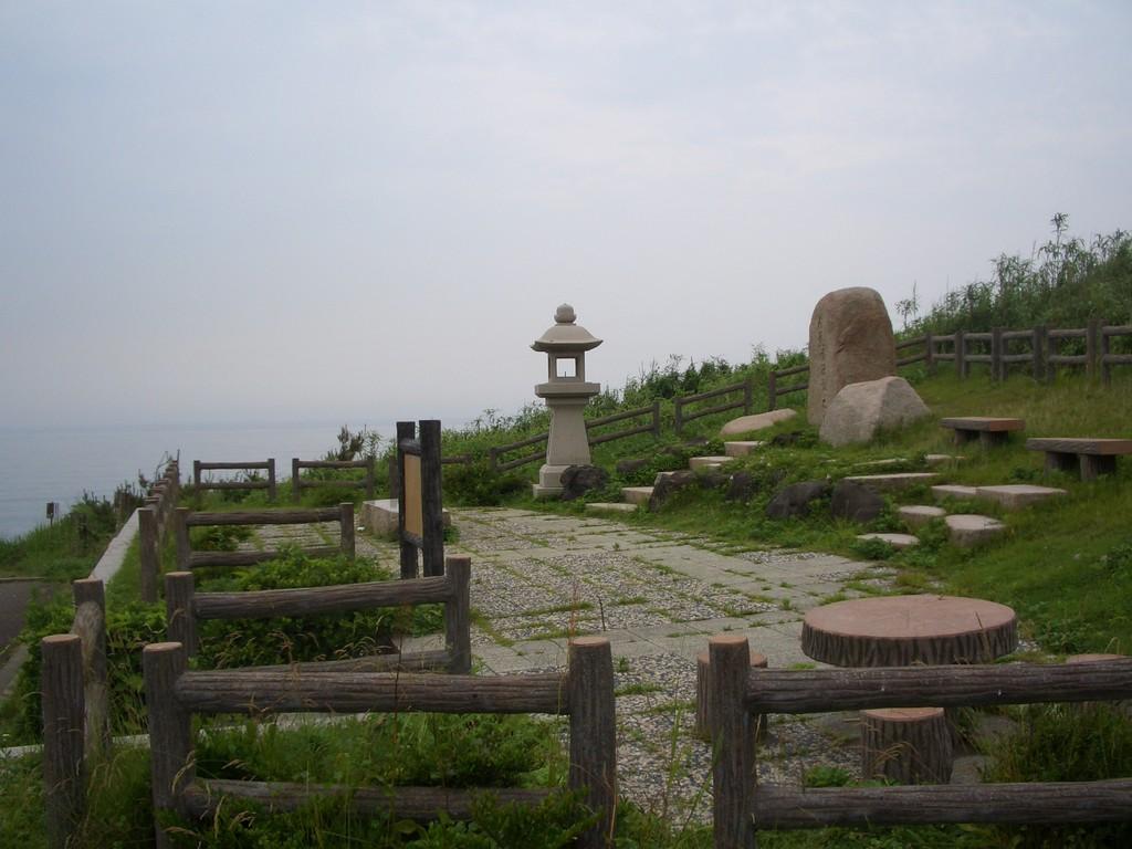 人魚塚公園