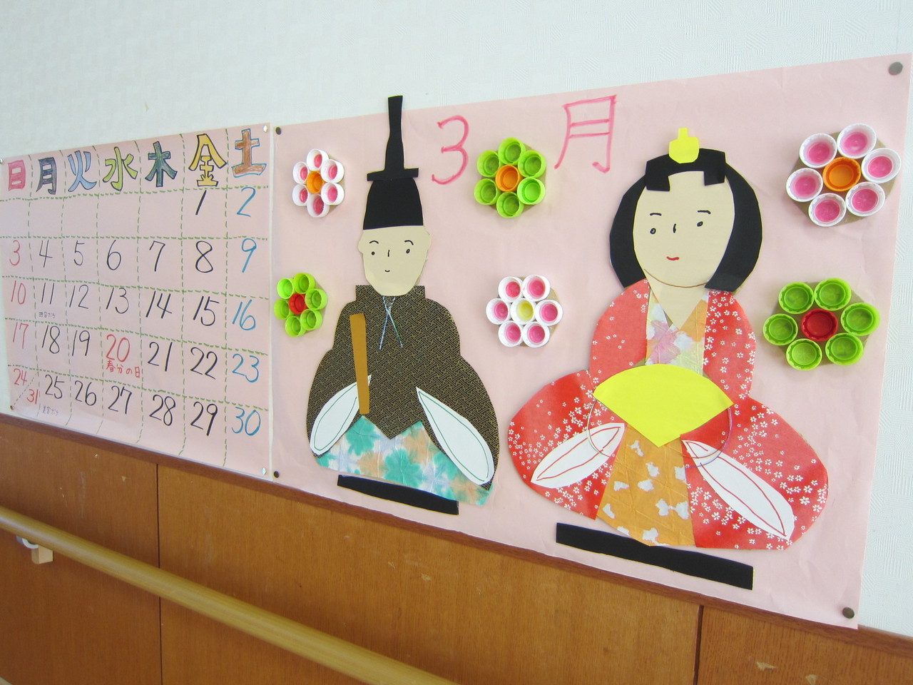 手作りのカレンダーができました